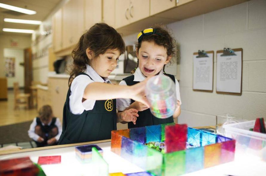 kindergarten private school